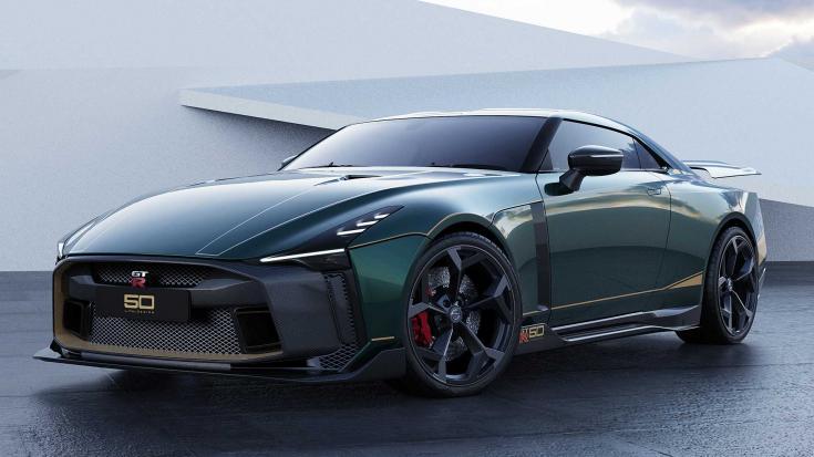Hibrid Nissan GT-R jöhet 2023-ban?