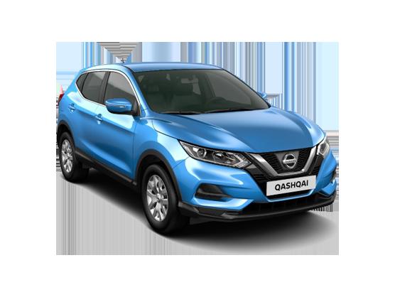 Nissan Új Qashqai 2018